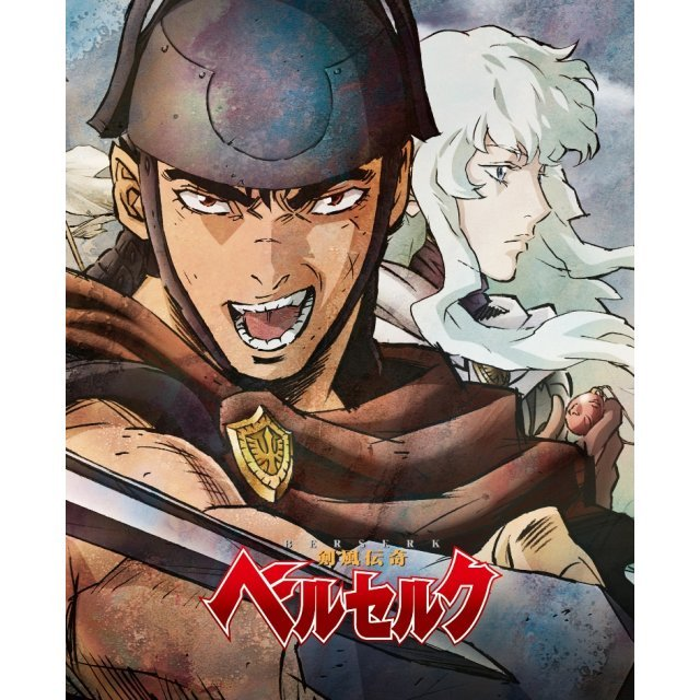 Berserk Sword-Wind Chronicle Blu-ray Box (Special-priced Edition) [Limited Edition]