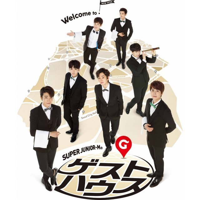 Super Junior M's Guest House Special Box