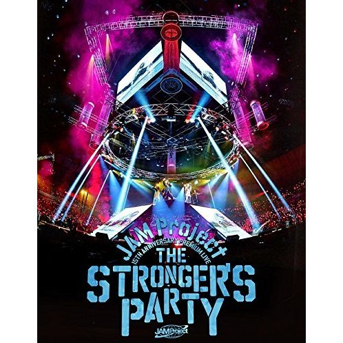 15th Anniversary Premium Live The Stronger's Party Live Bd