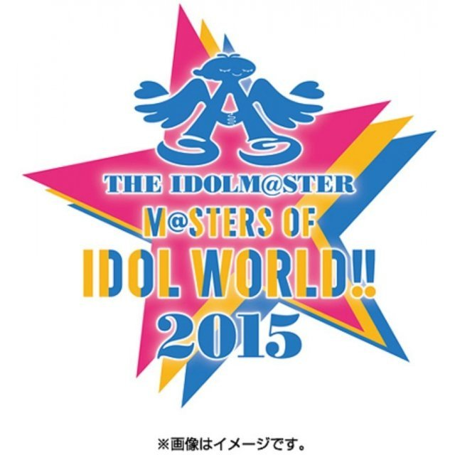 Idolm@ster M@sters Of Idol World 2015 Live Blu-ray Perfect Box [5Blu-ray+CD Limited Edition]