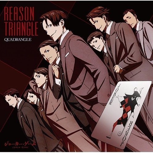 Reason Triangle (Joker Game Intro Theme)