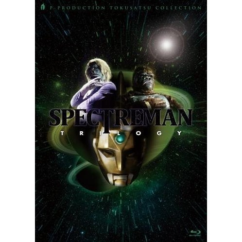 Spectreman Blu-ray Box [Limited Edition]