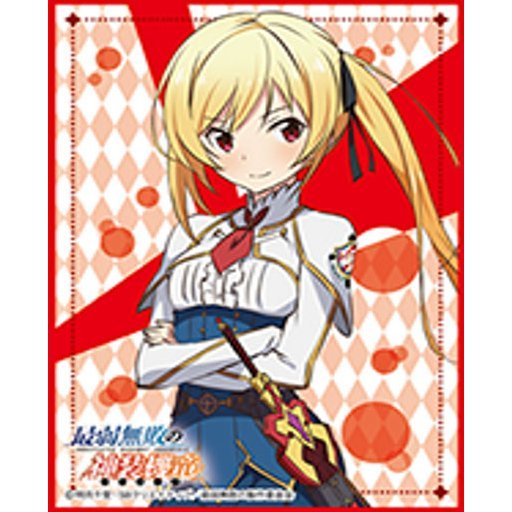 Undefeated Bahamut Chronicle Chara Sleeve Collection Mat Series No. MT225: Lisesharte Atismata