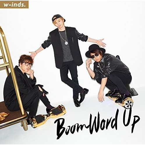 Boom Word Up [CD+DVD Limited Edition Type B]