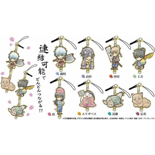 Metal Charm Gintama Old Stories of Japan Series (Set of 10 pieces)