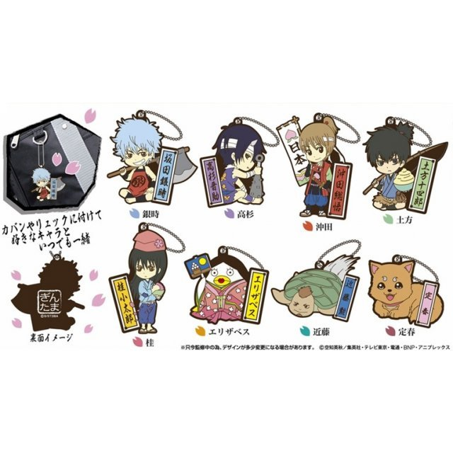 Rubber Mascot Gintama Old Stories of Japan Series (Set of 10 pieces)