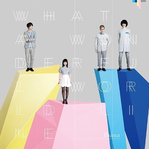 What A Wonderful World Line [CD+Blu-ray Limited Edition]