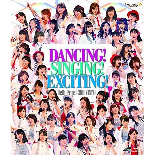 2016 Winter Dancing Singing Exciting