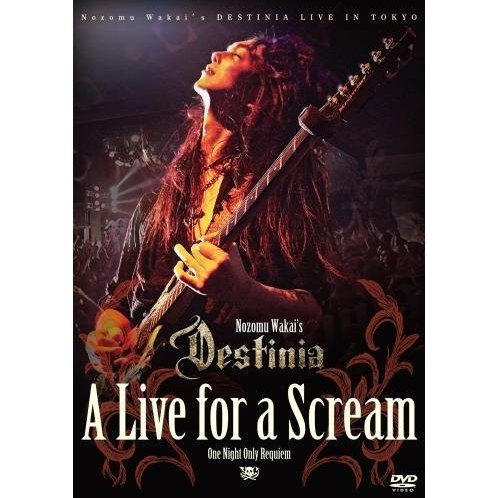 A Live For A Scream - One Night Only Requiem