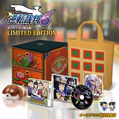 Gyakuten Saiban 6 [e-capcom Limited Edition]
