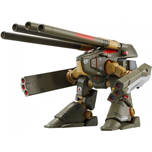 Hi-Metal R The Super Dimension Fortress Macross: HWR-00-MKII Destroyed Monster
