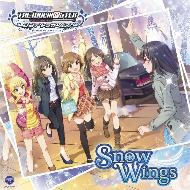 Idolm@ster Cinderella Girls Starlight Master 01 Snow Wings