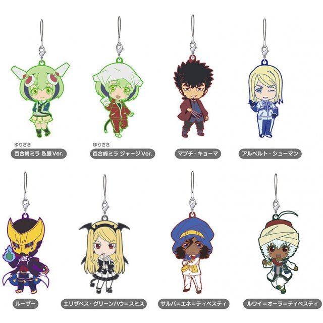 Nendoroid Plus Trading Rubber Straps: Dimension W (Set of 8 pieces)