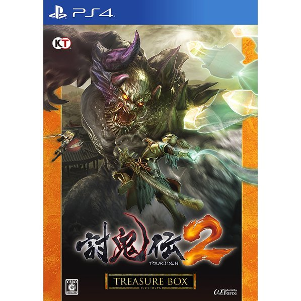 Toukiden 2 [Limited Edition] (Chinese Subs)