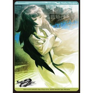 Bushiroad Sleeve Collection High-grade Vol. 1043 Steins Gate 0: Hiyajo Maho