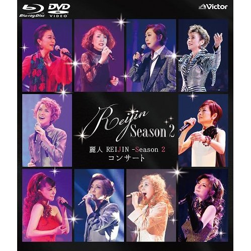 Season 2 Concert [Blu-ray+DVD]