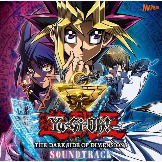Yu-Gi-Oh The Dark Side Of Dimensions Soundtrack