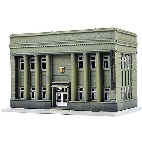 The Building Collection 035-2 1/150 Scale: Bank 2