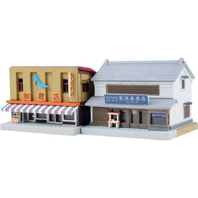 The Building Collection 097-2 1/150 Scale: Shoe Shop & Japanese Interior Store 2