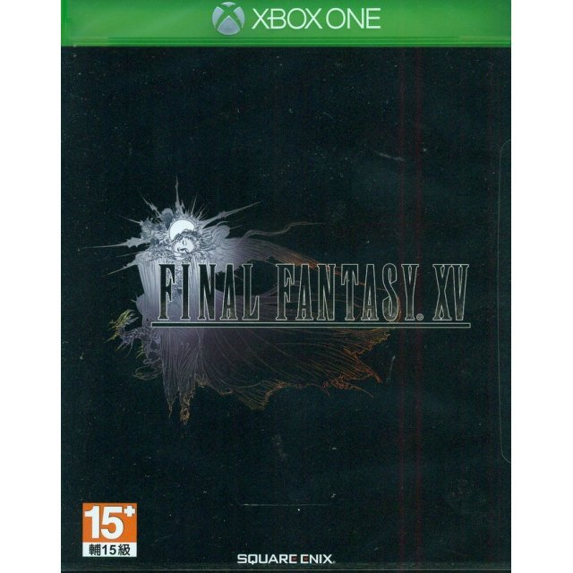 Final Fantasy XV (Chinese Subs)