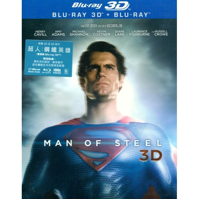 Man of Steel [3D+2D]