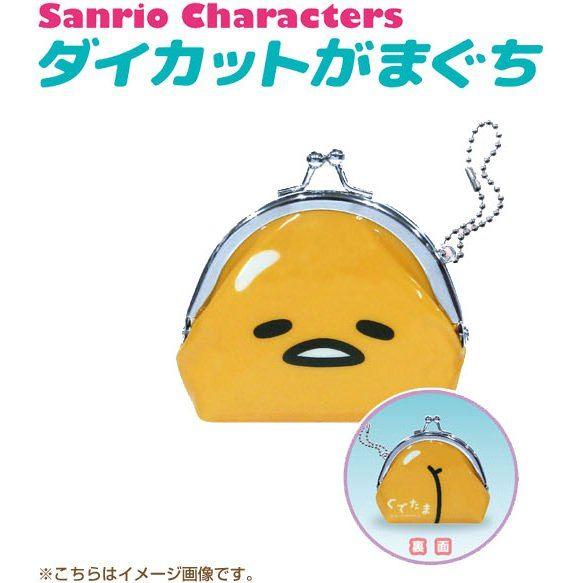 sanrio characters diecut gamaguchi gudetama