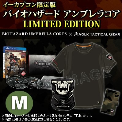 Biohazard Umbrella Corps [e-capcom Limited Edition] (T-shirt M Size)