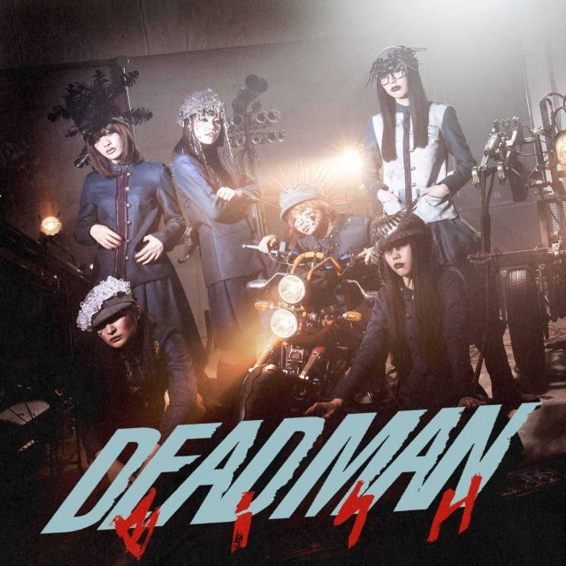 Deadman [CD+DVD Music Video Edition]