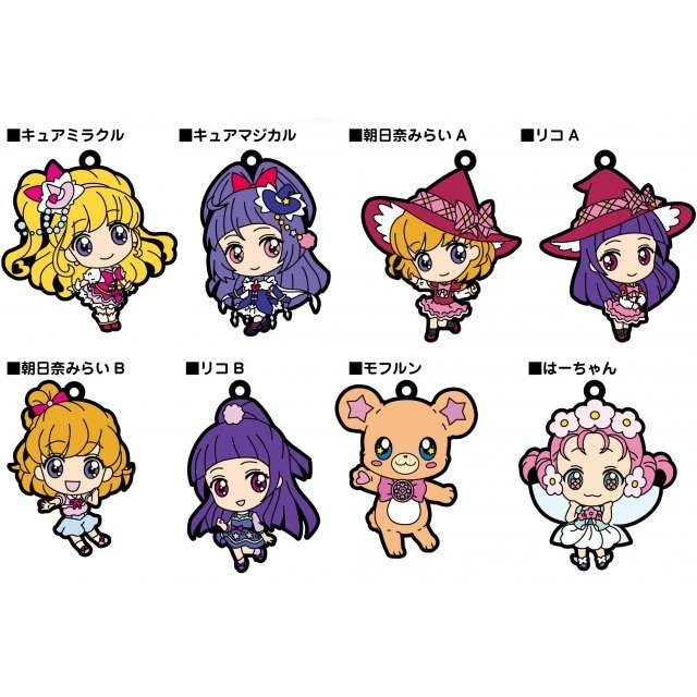 Maho Girls Precure! Rubber Strap (Set of 8 pieces)