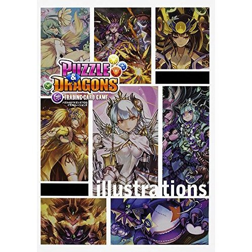 Puzzle & Dragons TCG Illustrations