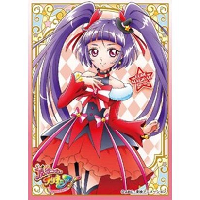 Maho Girls PreCure! Character Sleeve: Cure Magical Ruby Style
