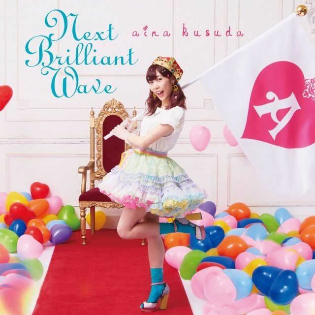 Next Brilliant Wave [CD+Blu-ray Limited Edition Type A]