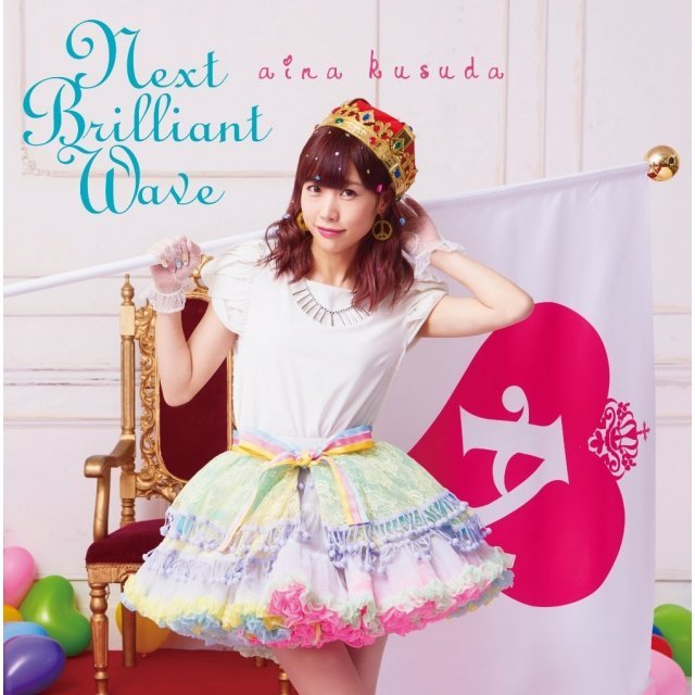 Next Brilliant Wave [CD+DVD Limited Edition Type B]