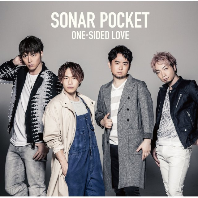 One-sided Love [CD+DVD Limited Edition]