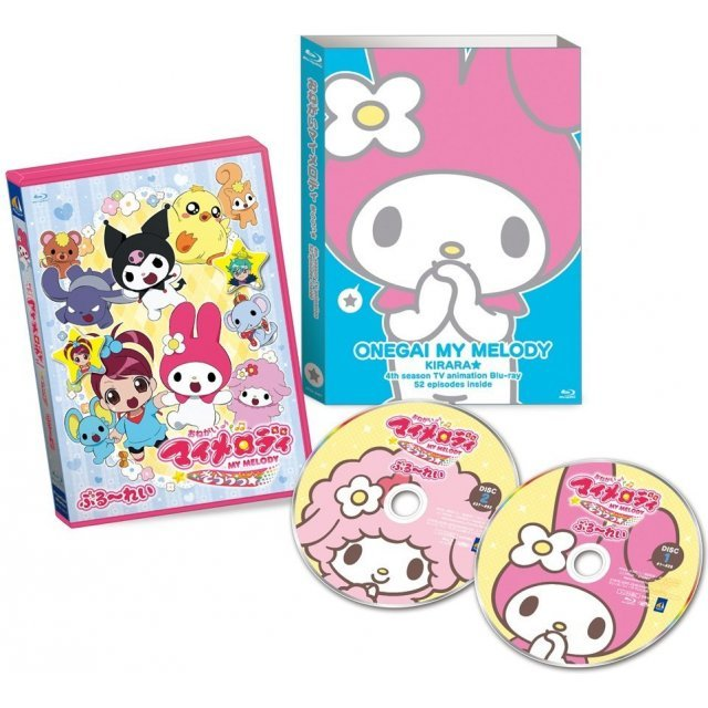 4th Season Onegai My Melody Kirara Blu-ray