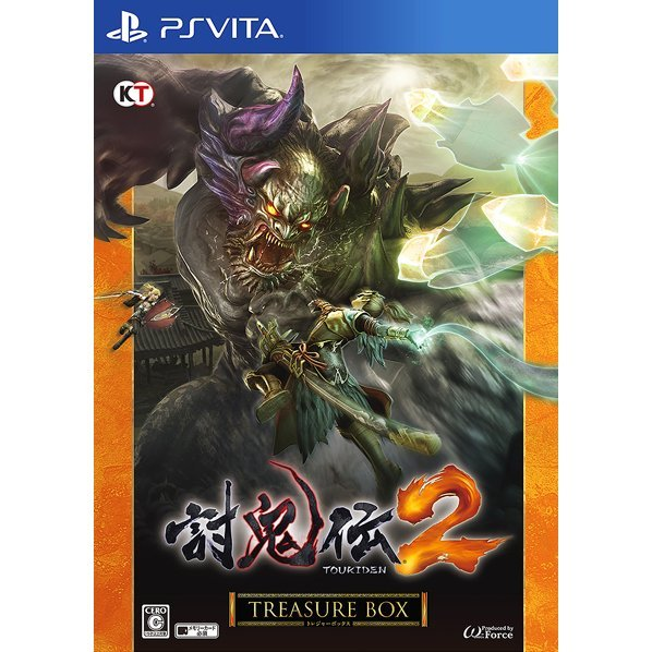 Toukiden 2 [Treasure Box]