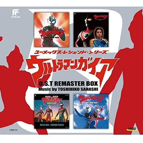 Ultraman Gaia O.s.t Remaster Box [Limited Edition]