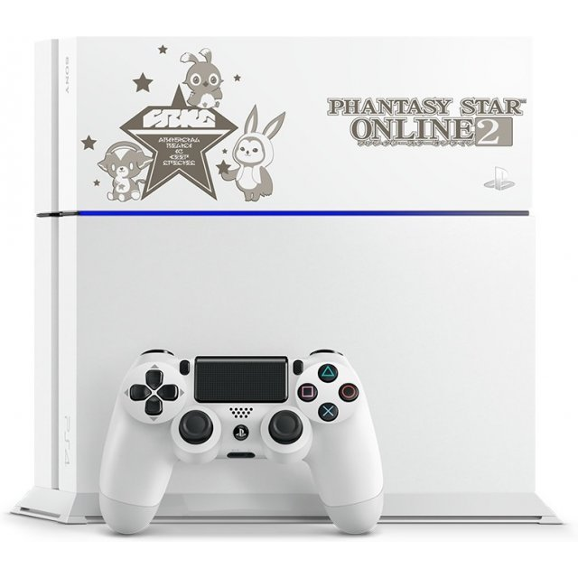 PlayStation 4 System 500GB HDD [Phantasy Star Online 2 Limited Edition] (Glacier White)
