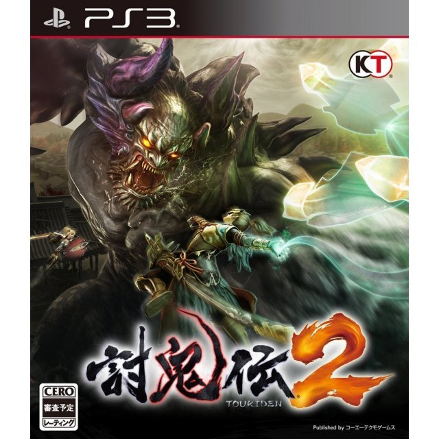 Toukiden 2 [Gamecity Limited Set]