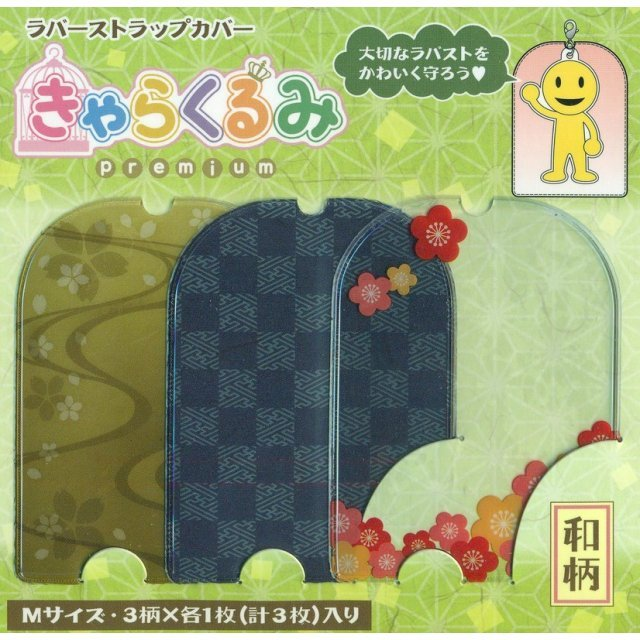 Charakurumi Rubber Strap Cover A Japanese Pattern