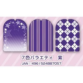 Charakurumi Rubber Strap Cover K 7 Colors Variety Purple