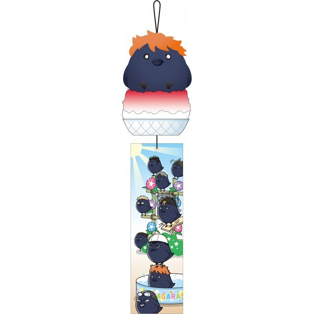 Haikyu!! Second Seson Wind Chime: Hina Neko Fukurou
