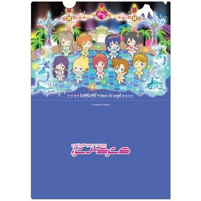 Love Live! Clear File Music S.T.A.R.T!! Ver.