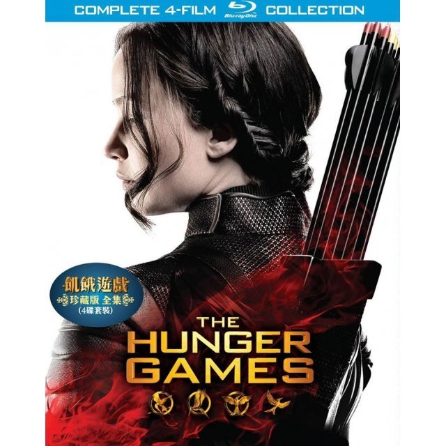 The Hunger Games Complete 4-Film Collection