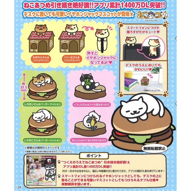 Neko Atsume: Double Jack de Neko Atsume (Random Single)