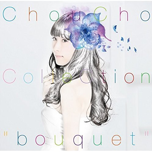 Choucho Collection (Bouquet)