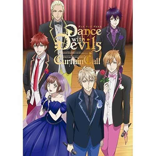 Dance with Devils Curtain Call Special Concert