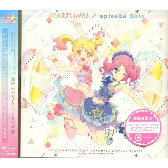 Start Line! / Episode Solo (Aikatsu Stars! Intro/Outro Theme Songs)