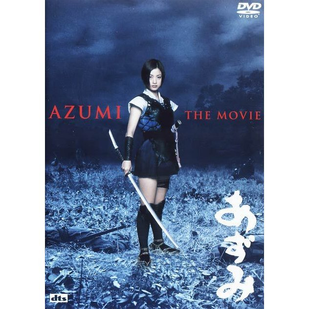 Azumi [Deluxe Limited Edition]