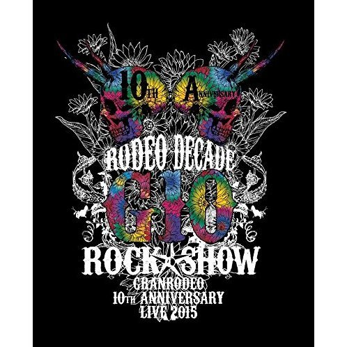 10th Anniversary Live 2015 G10 Rock Show - Rodeo Decade Dvd